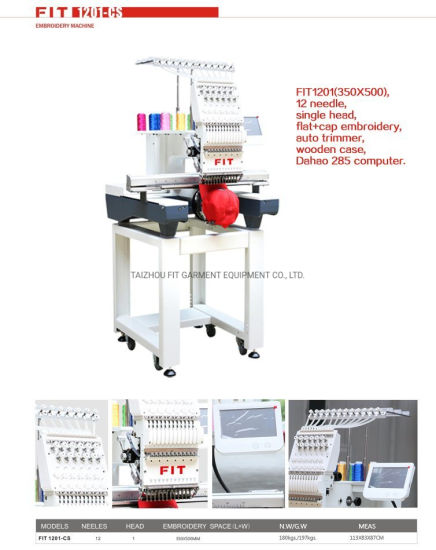 Single Head Flat and Cap Embroidery Sewing Machine (FIT1201-CS)