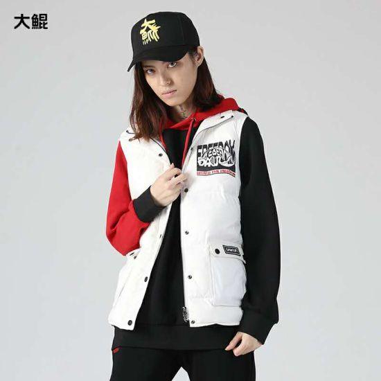 Brand Dakun Simple Silhouette Casual Fashion Women's Down Vest