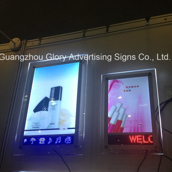 China Wall Mounted Picture Crystal Led Light Box With