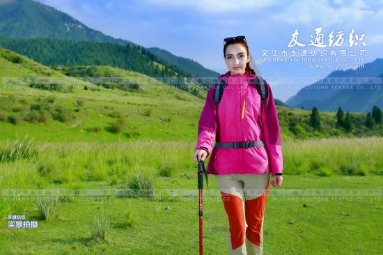 Water Repellent Jacket Made in China pictures & photos