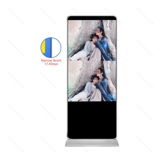 New Product WiFi Network Android Media Digital Signage Advertising Vertical Stand Alone LCD Screens
