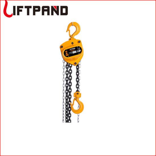 Heavy Duty Chain Block Ce & GS