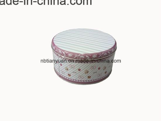 Circular Metal Boxes Small Metal Tin Boxes Supplier