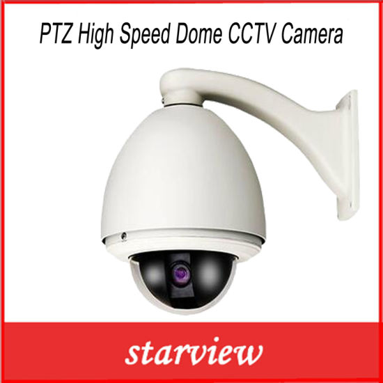 PTZ High Speed Dome CCTV Camera (SV90-Series) pictures & photos