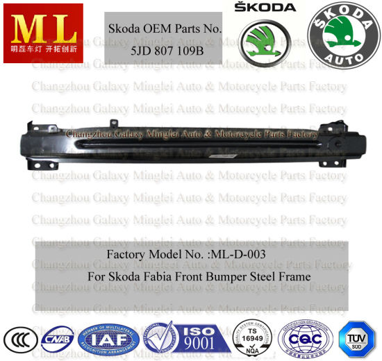 Skoda Fabia Bumper for Support From 2007 (5J0807109D)