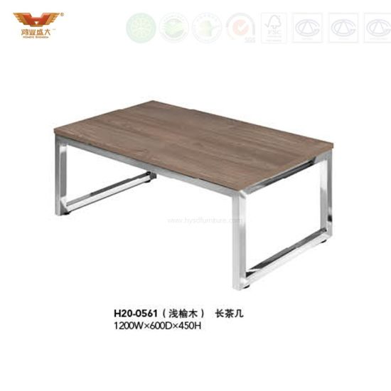 Light Brown Wooden Coffee Table