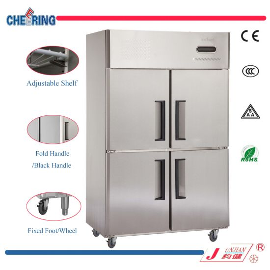 China Cheering 1020L Refrigeration Equipment Fan Cooling 4 Door ...