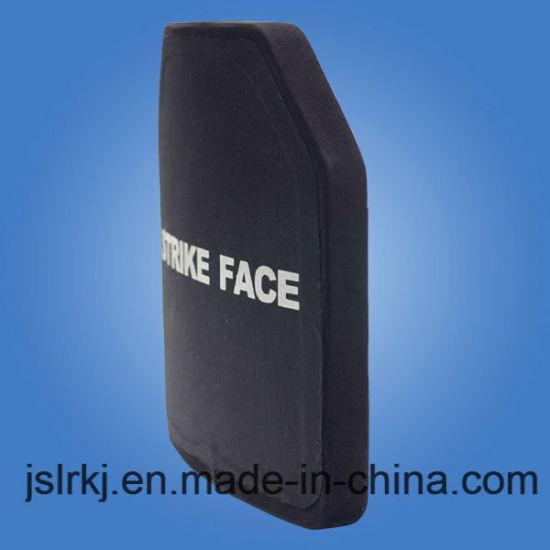Nij Standard Bullet Proof Plate with UHMWPE Hard Armor Plate