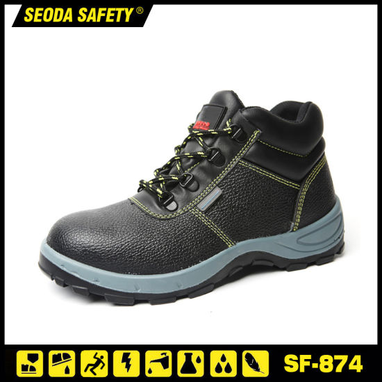 Instock Safety Work Embossed Leather Factory Shoes for Cold Winter