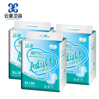 Manufacturer Adult Diapers Economic Disposable Cheap Free Samples Available Super Absorption Disposable Elderly Healthy Adult Diapers Supplies