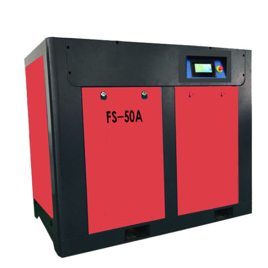 Less Oil Lubricated Made in China Screw Type Air Compressor pictures & photos