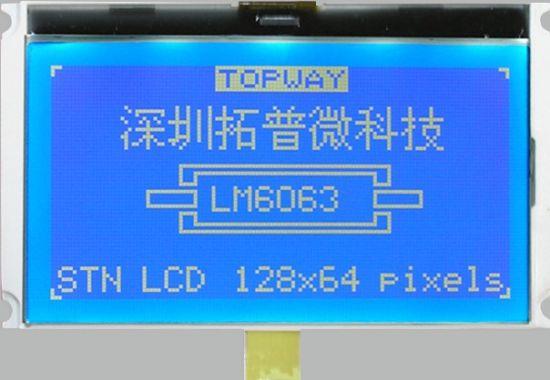 128X64 Graphic LCD Display LCD Module