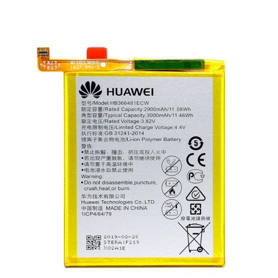 China Alesser PARA Huawei P9 Honor 8 Lite P10 Lite Battery