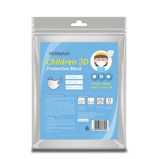 Non-Woven Fabric 3ply Earloop Disinfect Protective Mask for Baby Children