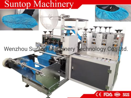 Disposable Thick Foot Cover Medical Isolation Shoe Cover Machine, Anti-Epidemic Protection Non-Slip PP/PP+PE Non-Woven Boot Cover Making Machine