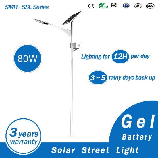 China Supplier Outdoor 80W Solar LED Street Light with Pole pictures & photos