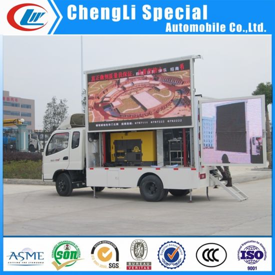 Dongfeng 4X2 LED Outdoor Display Screen Ads/Billboard/Advertisement Truck for Sale pictures & photos