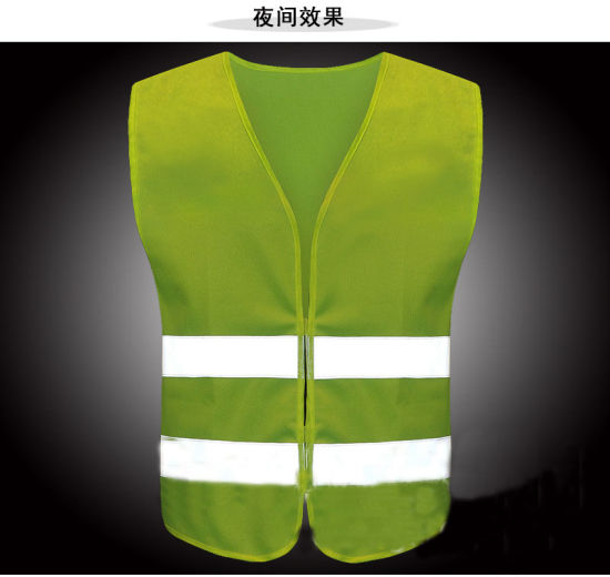 Reflective Vest for Vehicle Vehicle Vehicle on Traffic Duty pictures & photos