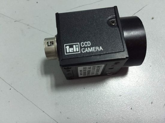 YAMAHA CCD Camera (KGA-M7210-00X) pictures & photos
