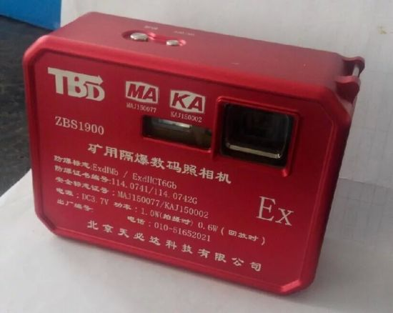 Explosion Proof Good Quality Digital Camera