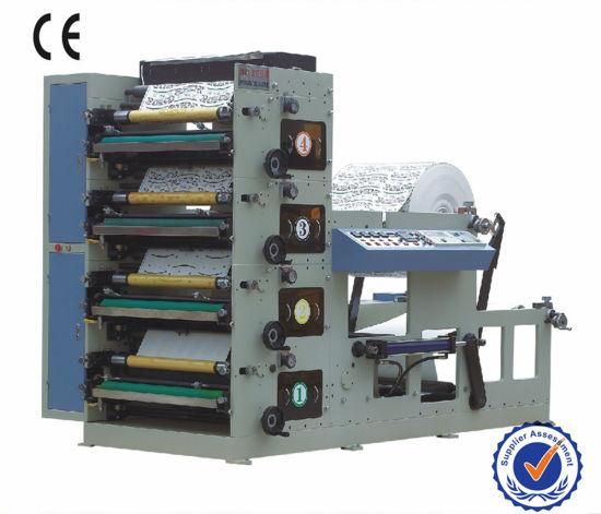 China Paper Cup Printing Machine