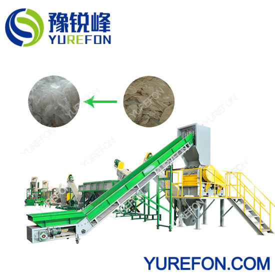 500kg/H to 1500kg/H PE HDPE LDPE Film Recycling Machine, Can Add Hot Washer Machine