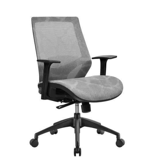 Luxurious High Back Office Boss Mesh Chair