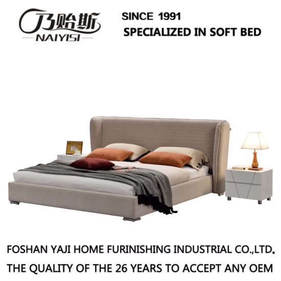 Model Fabric King and Queen Size Bed Furniture G7007 pictures & photos
