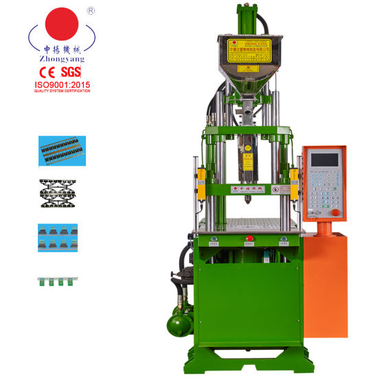 Vertical Overmold Plastic Injection Molding Magnetic Motor 45ton Making Machine