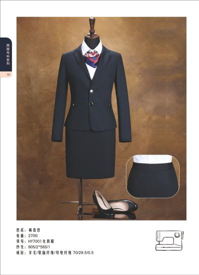 Super Quality Highly Women's Classic Popular Fit Business Suits