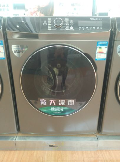 10kg Auto Front Loading Washing Machine with Chormed Door