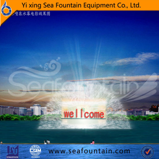 Professional Designer Design Multimedia Music Fountain with Water Screen Movie pictures & photos