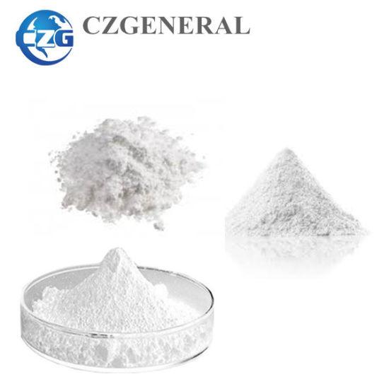 China Raw Powder 99 Purity Pyritinol Hydrochloride Pyritinol Hcl