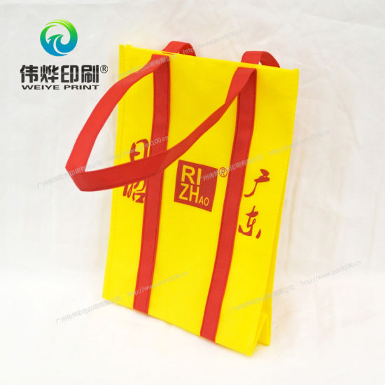 Printing Non-Woven Shopping Gift Bag (Use for Promotion) pictures & photos