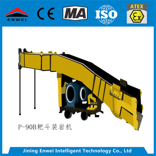 Mining Equipment P15b (A) Scraper Bucket Rock Loader for Underground pictures & photos