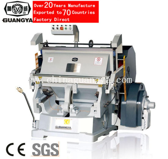 PVC, PP Die Cutting Machine (1100mm*800mm) pictures & photos