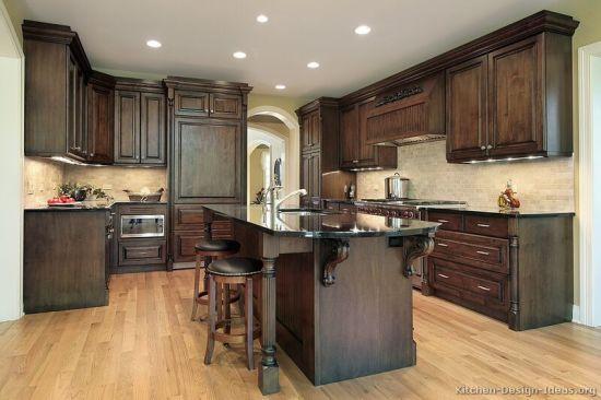 Dark Walnut Kitchen Cabinets Dw61