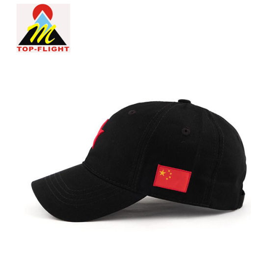 a935cc803 China Custom 3D Embroidery Sports Baseball Hat with Woven Patch ...