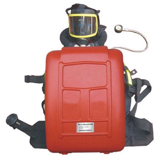 Emergency Breathing Apparatus Respirator Oxygen Portable