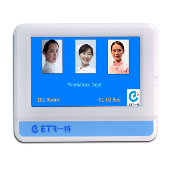 PC-Based Nurse Call Light Systems for Hospital