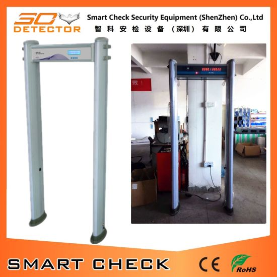 China Elliptic Column Metal Detector Door Frame Security Detector ...