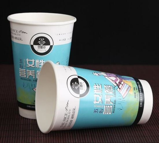 Disposable Hot Water Paper Cup pictures & photos