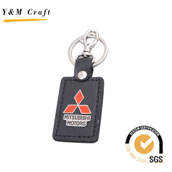 Manufacture High Quality Cutomized PU Leather Metal Key Ring pictures & photos