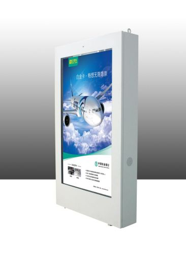 "65"" Outdoor LCD Display, IP65 Waterproof, 1500CD/M2, Sunlight Readable pictures & photos"