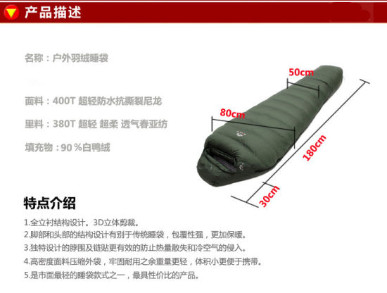 Military Tactical Outdoor Sports Camping Travelling Nylon Down Warm Sleeping Bag
