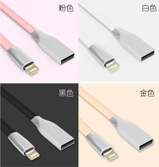 Zinc Alloy USB Data Cable Fast Charging Cable for iPhone