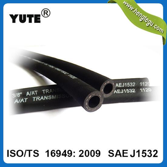 Yute SAE J1532 Transmission Oil Cooler Hose