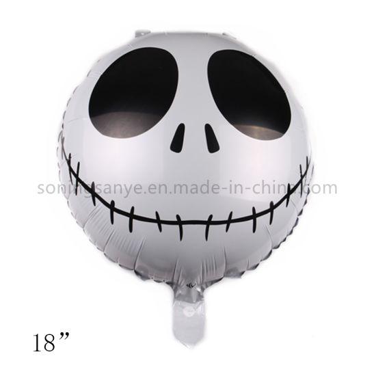 Dto0082 Halloween Helium Balloon 18 Inch Skull Foil Balloon for Party Decoration