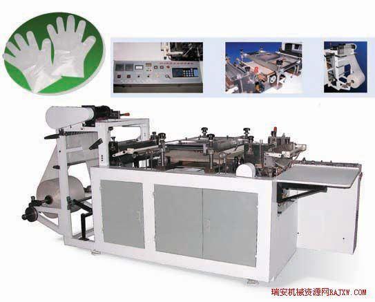 Disposable Plastic Glove Making Machine (DST-500)