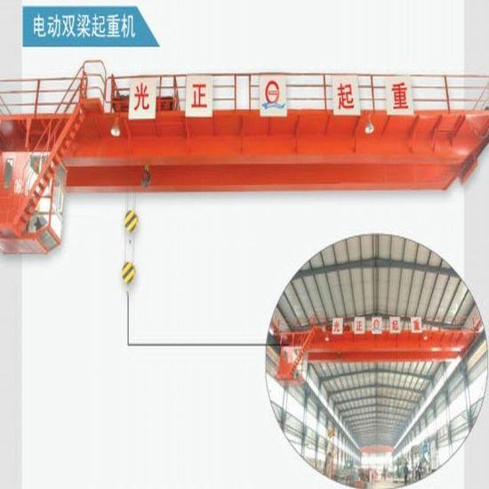 Bridge Crane/Double Girder Crane (BC-001)